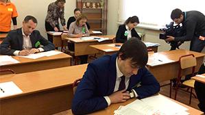 Глава Рособрнадзора сдаёт пробный ЕГЭ по литературе