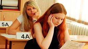 Данные Рособрнадзора: девочки сдают ЕГЭ чаще и лучше, чем мальчики