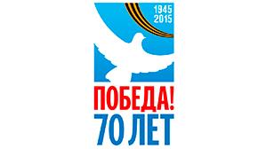 К 70-летию Победы запущен сайт may9.ru