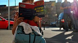 Спрос на услуги репетиторов по ЕГЭ упал на 35%