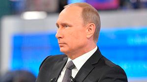 Путин выступил против отмены ЕГЭ