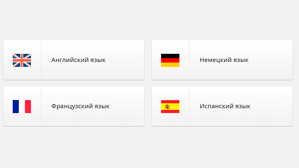 Демоверсия программы для проведения устной части ЕГЭ по иностранным языкам
