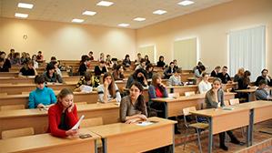 28 млн руб. на мониторинг трудоустройства выпускников вузов