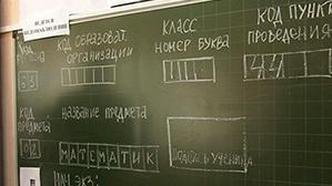Базовый уровень ЕГЭ по математике