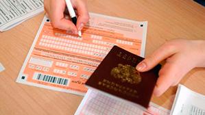 Средний тестовый балл по русскому языку увеличился