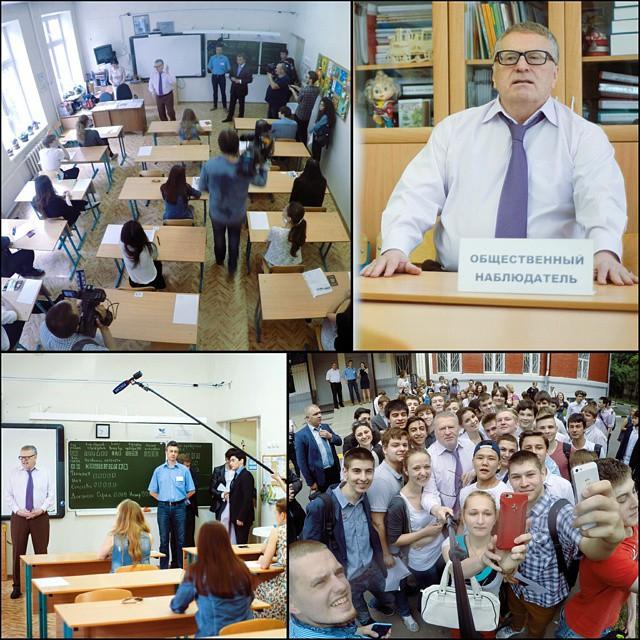 Жириновский: Собеседование лучше ЕГЭ
