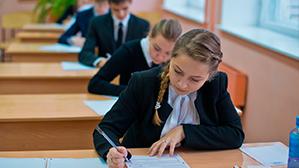 Средний балл ЕГЭ по физике подрос на 5,4