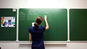 Итоги ЕГЭ-2015 по иностранным языкам и информатике
