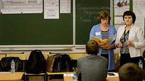 Выпускники Крыма в 2016 году не будут сдавать ЕГЭ