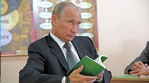 Путин: средняя зарплата учителей достигла 35 тысяч рублей
