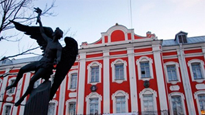 Вузы РФ начнут публиковать дипломы выпускников через 3-5 лет