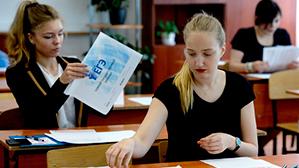 23 апреля московские десятиклассники напишут базовый уровень ЕГЭ по математике