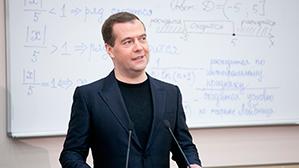 Медведев: Студенты хорошего вуза востребованы на рынке
