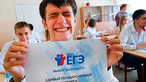 Депутаты от ЛДПР внесли в Госдуму законопроект об отмене ЕГЭ