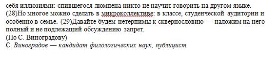 Вариант 8
