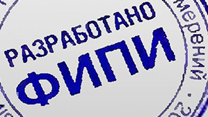 ФИПИ работает над разделением иностранных языков на уровни