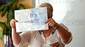 Добровольный ЕГЭ в Крыму продлили до 2018 года