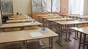 ЕГЭ по математике пересдают 18 тысяч человек