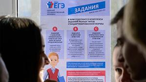 Для москвичей запустят сервис интернет-тестирования