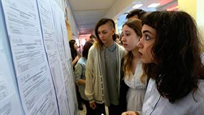 Почему в России не принято получать высшее образование в долг