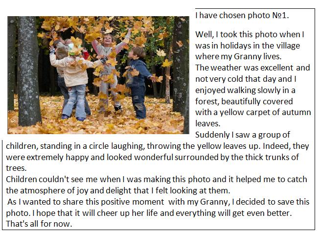 Пример описания фотографии
