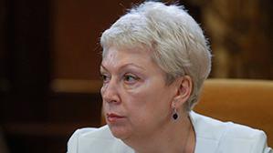 Васильева о ЕГЭ: Система будет развиваться