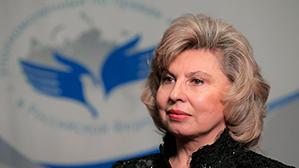 Москалькова: введение ЕГЭ упростило и снизило уровень образования в России