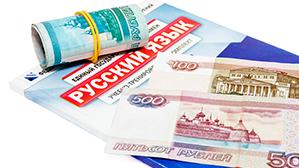 Рособрнадзор призвал пользоваться только официальными источниками информации о ЕГЭ
