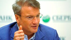 Греф констатировал устаревание подходов к обучению в российских школах