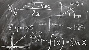 Математика профильная