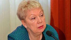 Васильева выступила за введение обязательного ЕГЭ по литературе