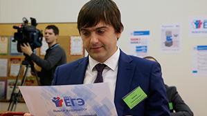 Результаты ЕГЭ по русскому языку будут известны на пять дней раньше