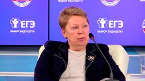 Васильева: провалить ЕГЭ могут только те, кто в принципе не учился в школе