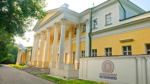 Рособрнадзор лишил аккредитации институт телевидения и радиовещания