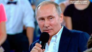 Путин: благодаря ЕГЭ талантливая молодежь из регионов учится в ведущих вузах страны