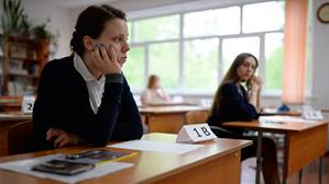 ОГЭ в 2018 году сдадут 1,3 миллиона выпускников 9 классов