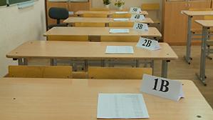 В петербургской школе из-за пожарной сигнализации прервали ЕГЭ по русскому языку