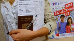В Татарстане объяснили, почему школьница разделась на ЕГЭ