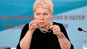 Васильева выступила против права подавать заявления в пять вузов