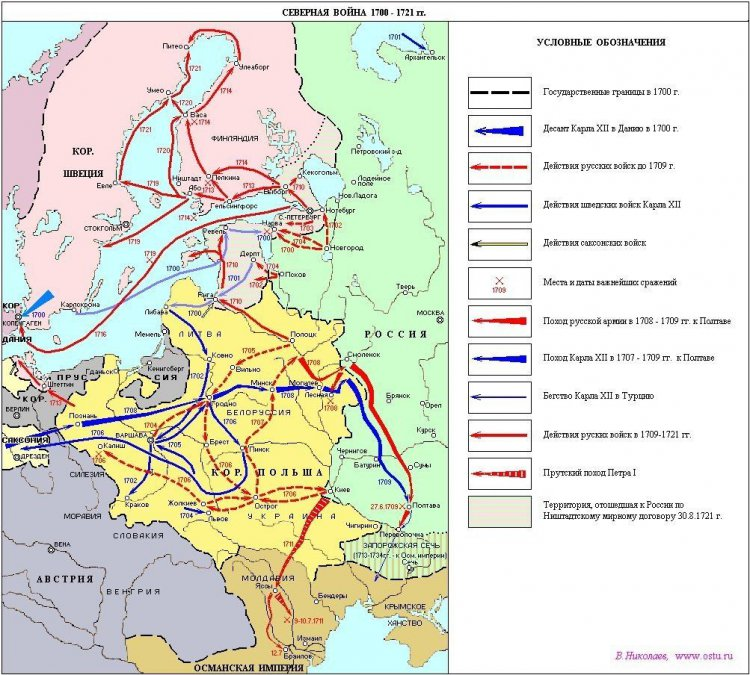 Карты в ЕГЭ по истории