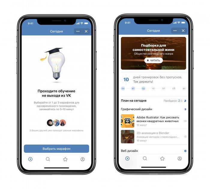 «ВКонтакте» пообещала запустить образовательную платформу с контентом от пользователей